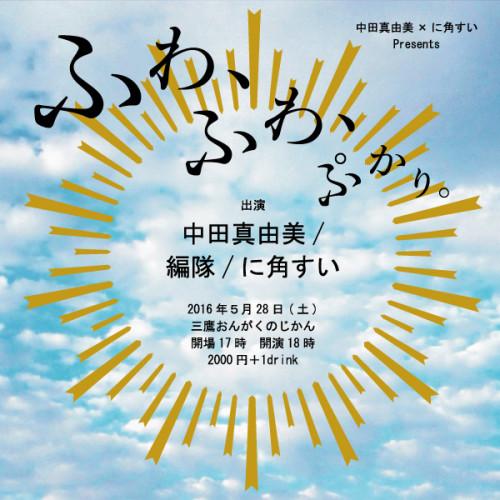 nakata_kikaku_ol